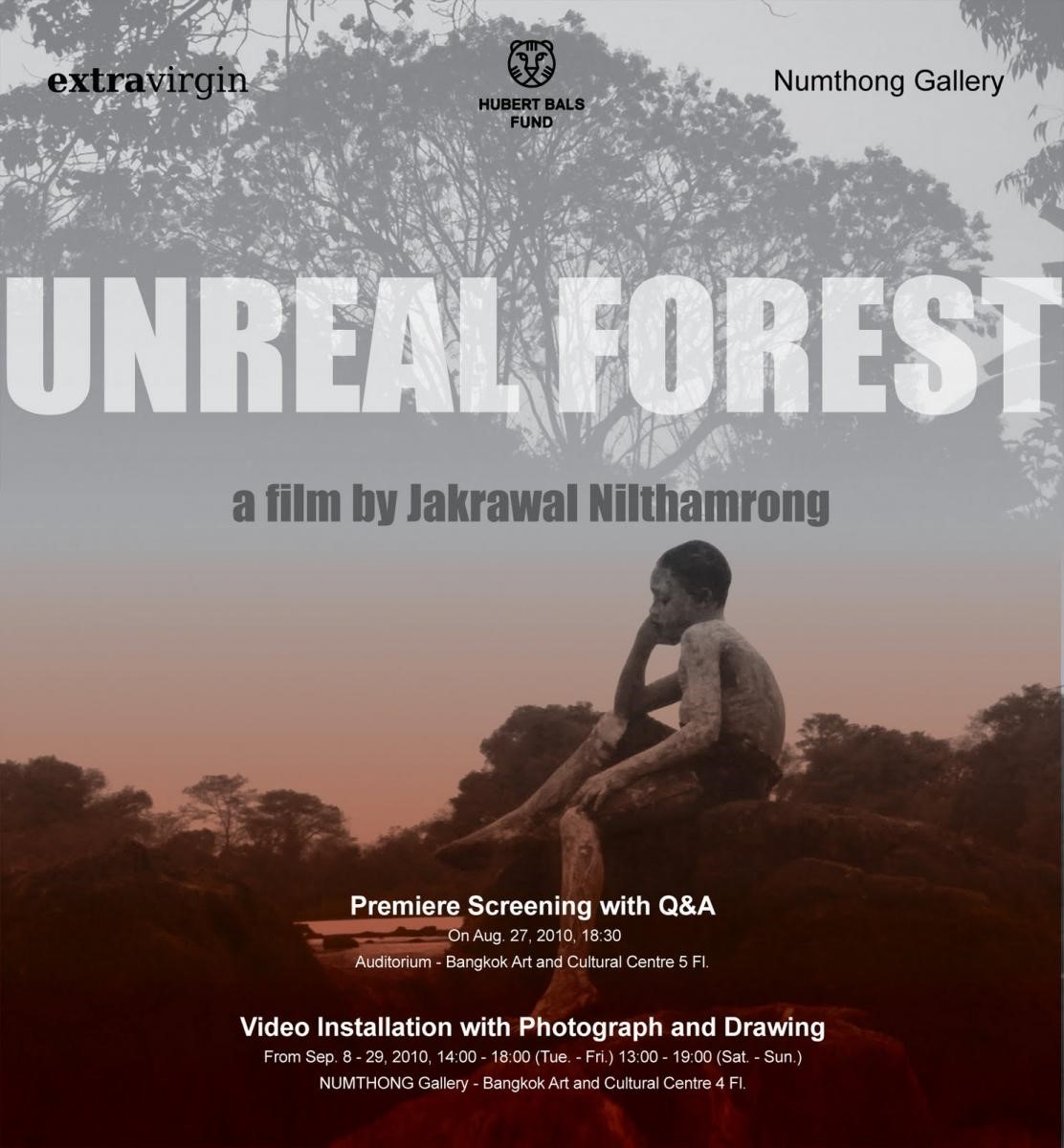 unreal forest 1(1)